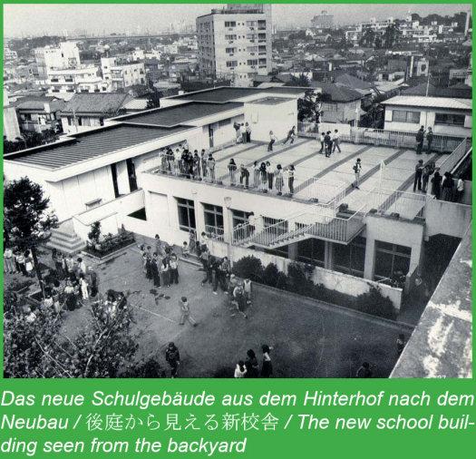 ドイツ学園2.jpg